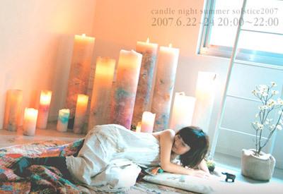 Candlenightpic