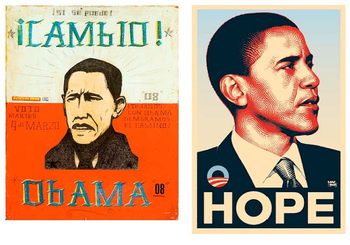 Obama2posters